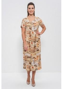 Комплект  с юбкой 1104, Cleo