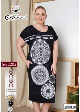 Туника S22202, COCOON-1