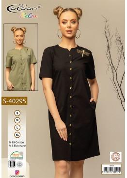 Рубашка S40295 черный-1