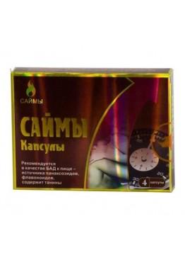 "БАД для мужчин ""Саймы"" - 4 капсулы (350 мг.)"