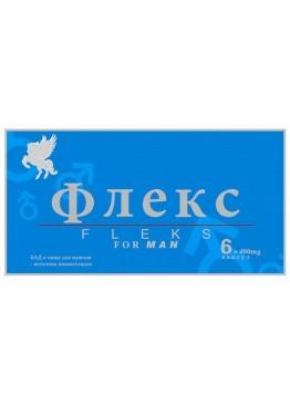 """Капсулы для мужчин """"Флекс"""" - 6 капсул (400 мг.) + 1 капсула (400 мг.) в подарок"""